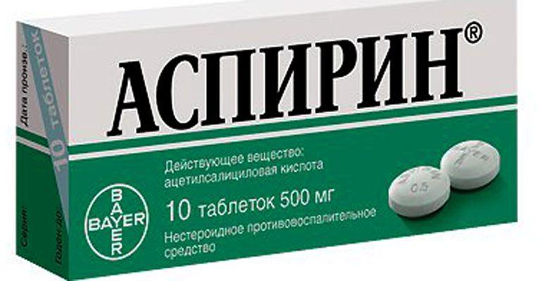 Аспирин при похмелье дозировка